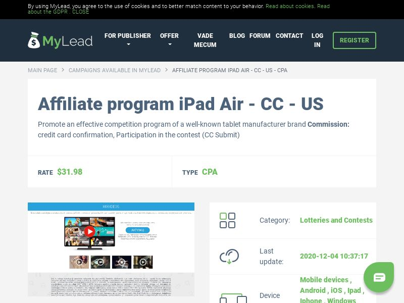 iPad Air - CC - US (US), [CPA], Lotteries and Contests, Credit Card Submit, paypal, survey, gift, gift card, free, amazon