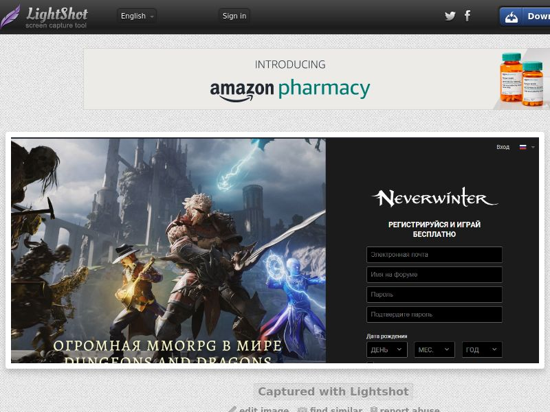 Neverwinter (RU) (CPL) (Personnal Approval)