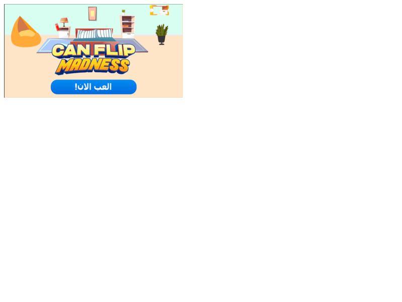 Can Flip WIFI
