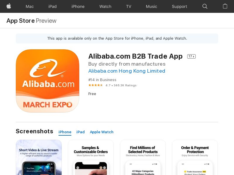 WW-iOS-Alibaba.com Homepage(CPS)(Direct) [s2s]