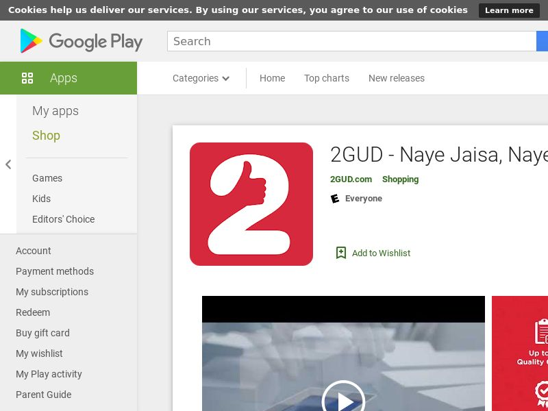2GUD IN CPI Android (non-incent) *KPI