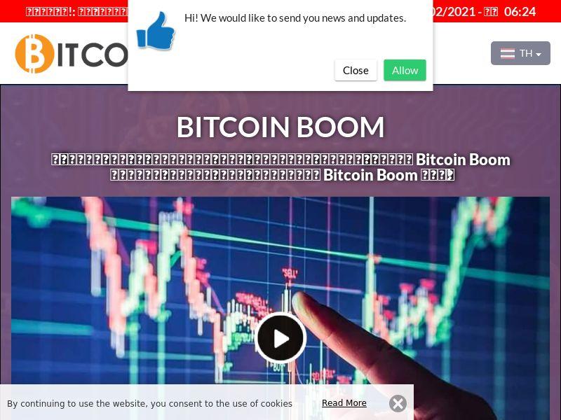 The Bitcoin Boom Thai 2674