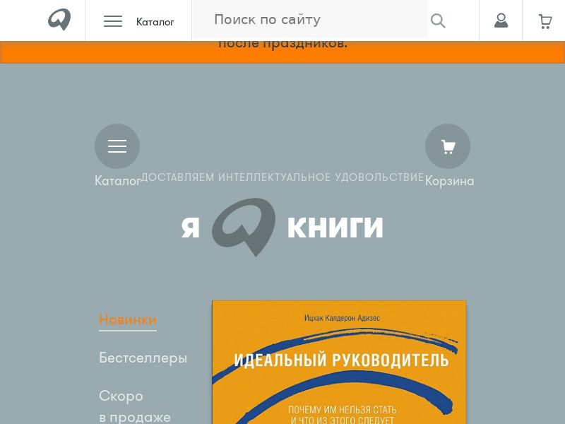 Alpinabook - RU (RU), [CPS], Books, Ebooks, Knowledge, Trainings, Tutorials, Sport & Hobby, Sell, shop, guide