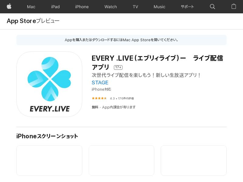 JP - EVERY .LIVE_iOS [APP NAME & IDFA REQUIRED]