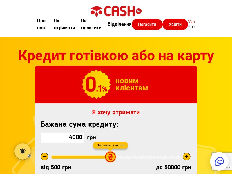 cash-kf.com.ua