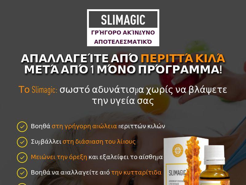 Slimagic - COD - [GR]