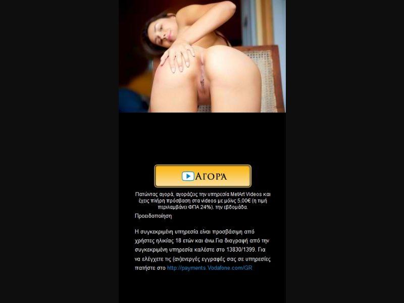 3418 | GR | 1ClickFlow | Vodafone | Adult | Video