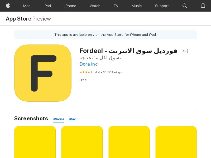 AE - Fordeal (iOS Free SA_AE_QA_KW_BH 140MB w/capping) CPA - A/B testing 2 - - (SCAPI)