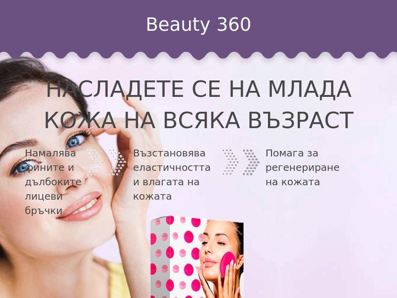 BEAUTY 360 - BG