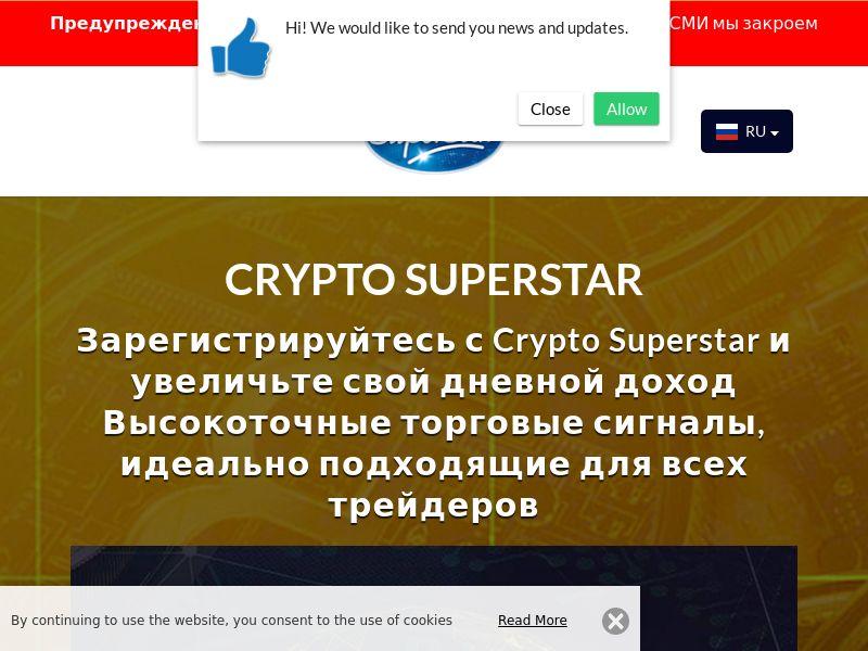Crypto Superstar Russian 2129