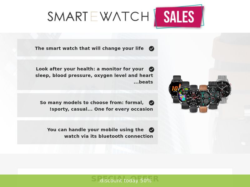 Smart EWatch - Multi Country