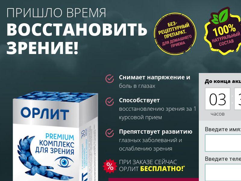 Orlit Premium - COD - [RU]