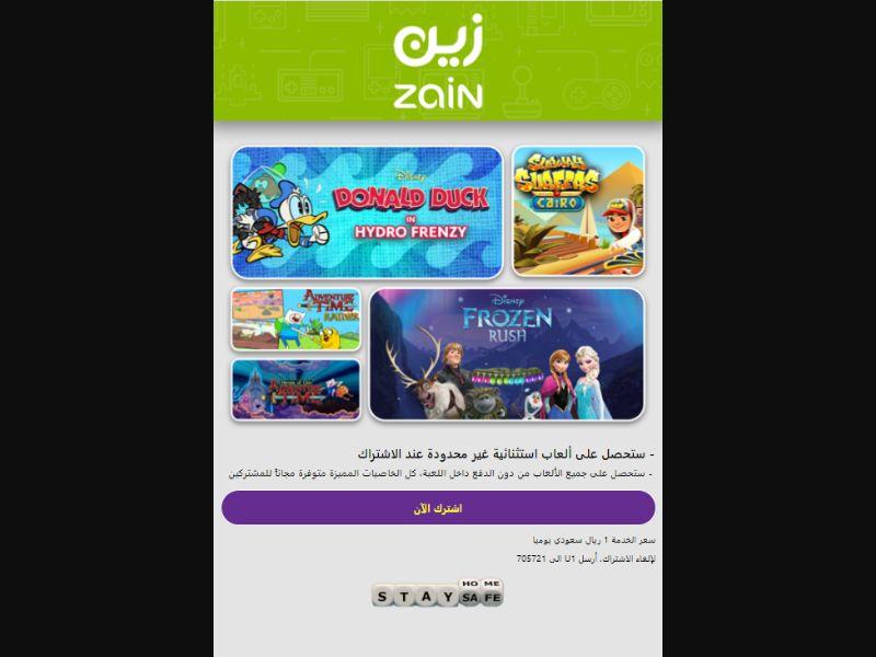 SA - Games AR - Zain