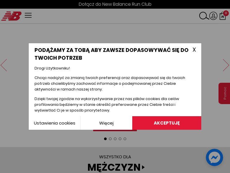 New Balance - PL (PL), [CPS]