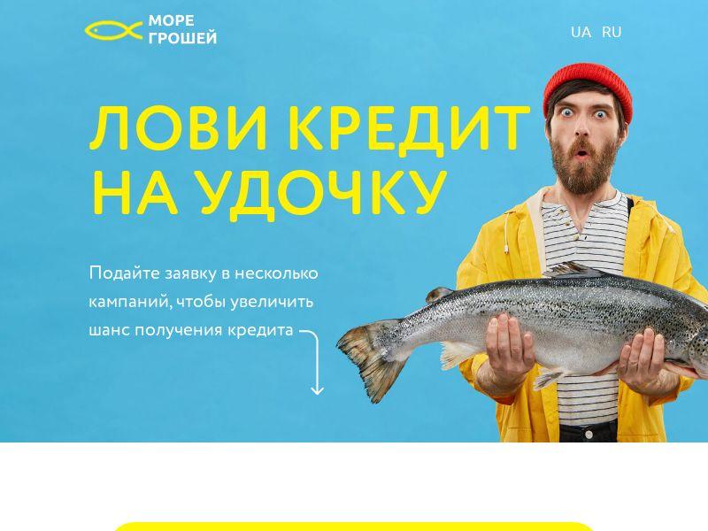 mgroshi (mgroshi.com.ua)