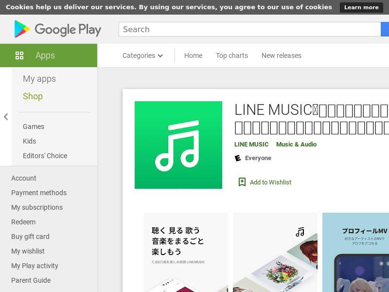 ! Line Music AND JP BUNDLEID