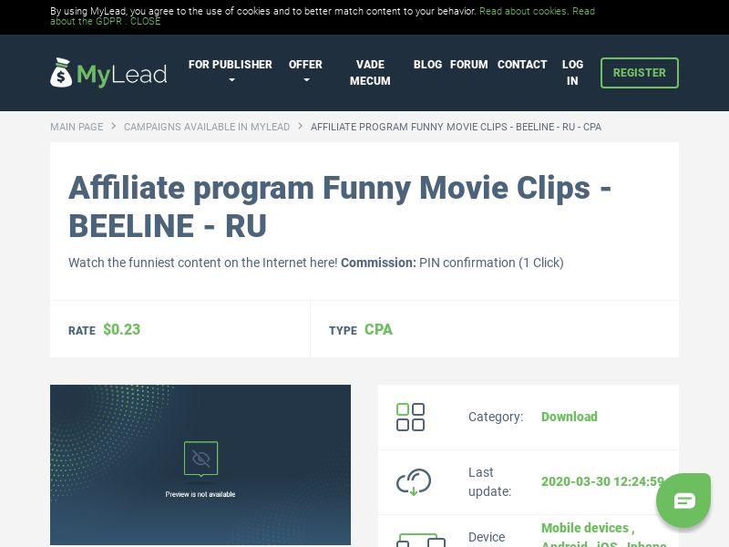 Funny Movie Clips - BEELINE - RU (RU), [CPA], Download, Confirm PIN, file, files, cpi