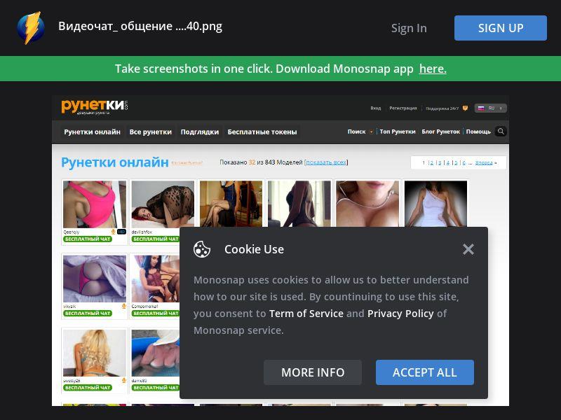 Moldova (MD) - Runetki - Desktop