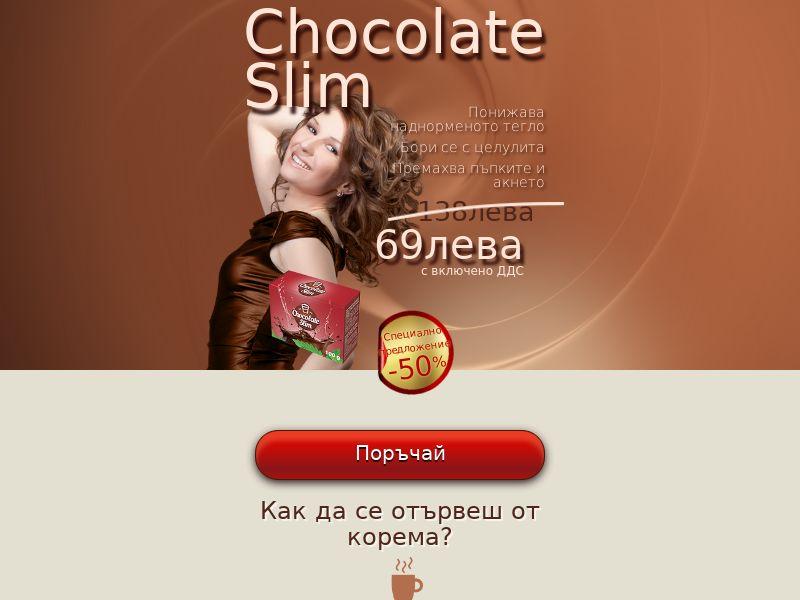 Chocolate Slim BG - weight loss treatment