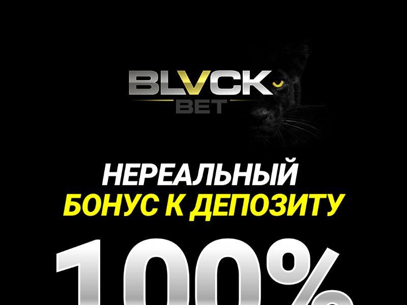 Blackbet RS RU+CIS