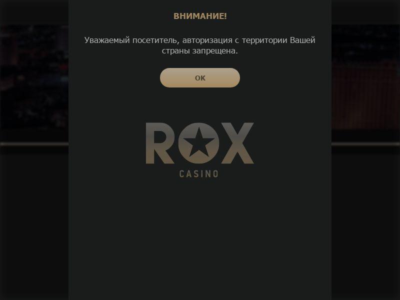 Rox Casino - Main Page - Context, CrossBrand - UA
