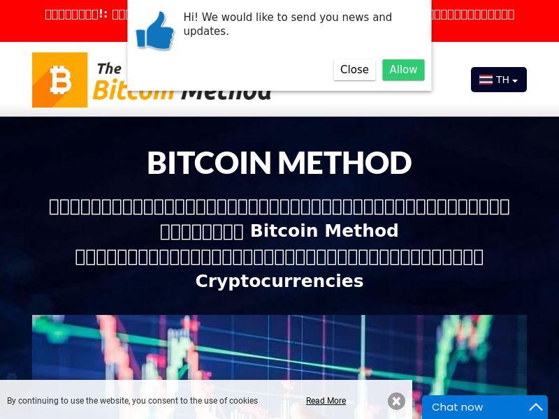 Bitcoin Method Thai 2194