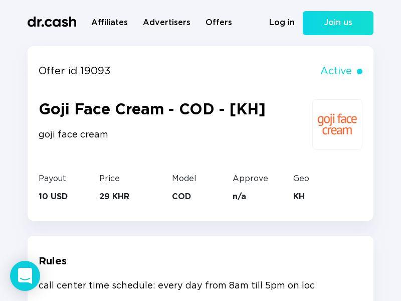 Goji Face Cream - COD - [KH]