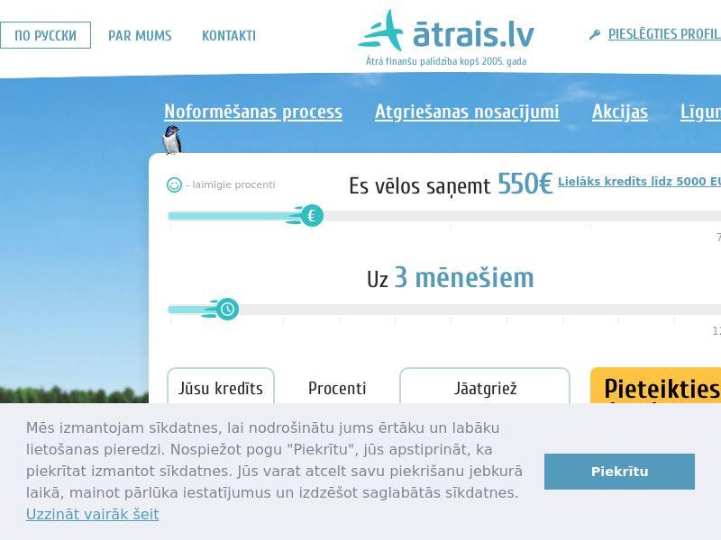 atrais (atrais.lv)