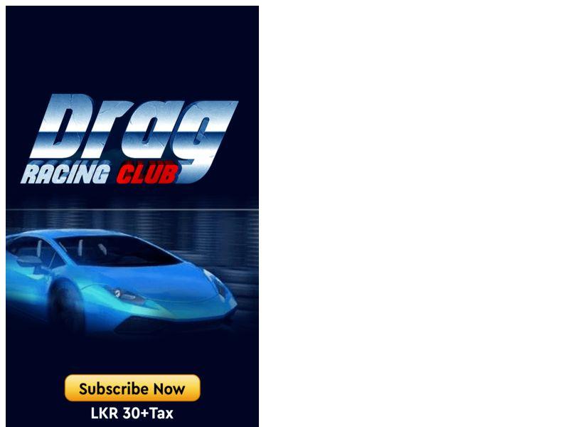 Drag Racing Dialog