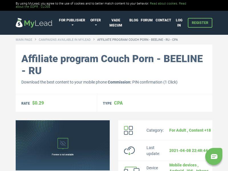 Couch Porn - BEELINE - RU (RU), [CPA]