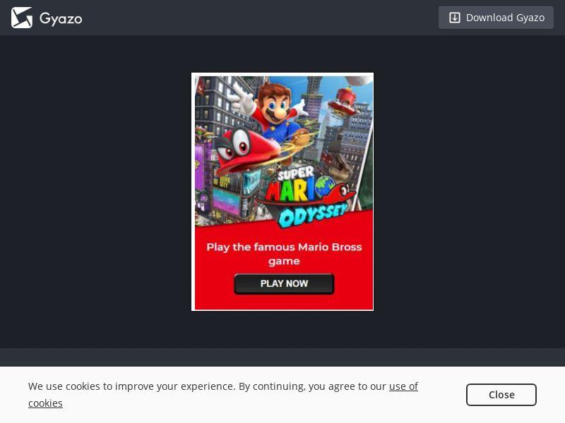 ZA - Super Mario - MTN (billable)