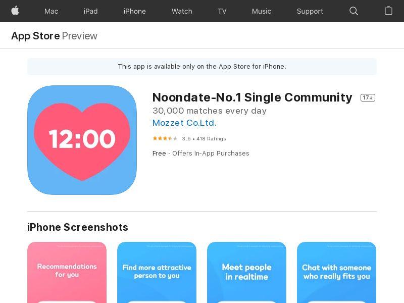 AfternoonDate - KR iOS (IDFA) (CPR)