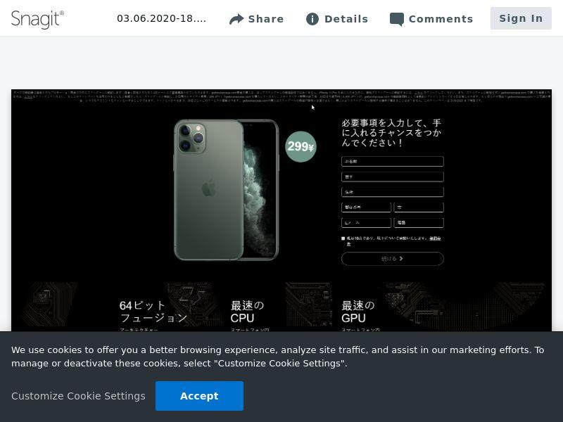 iPhone 11 Pro v4   JP