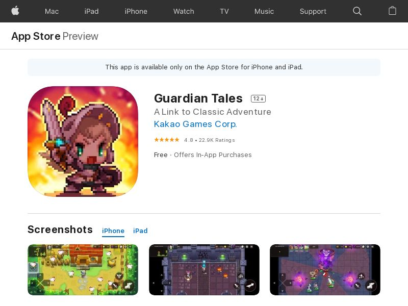 Guardian Tales SG iOS (HARD KPI)