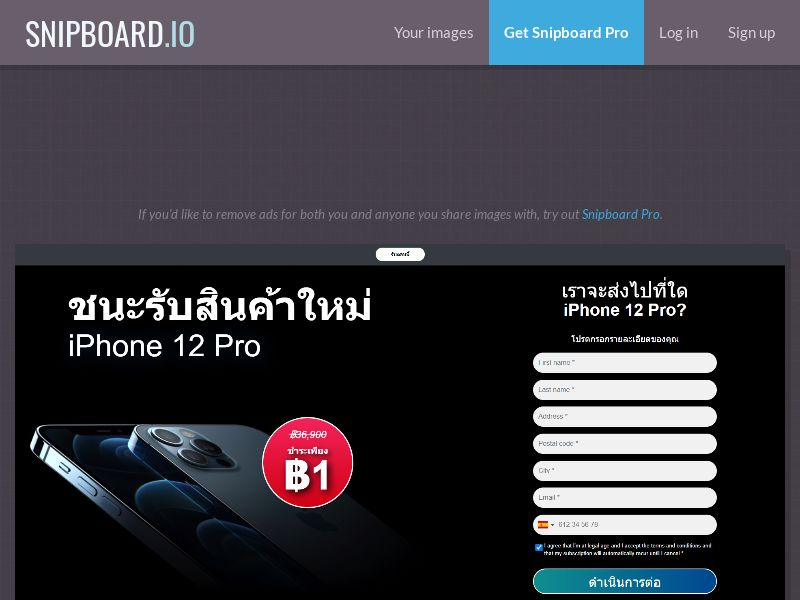 Win iPhone 12 Pro ССSubmit TH 10$