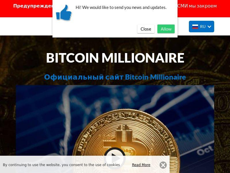 The Bitcoin Millionaire Russian 2790
