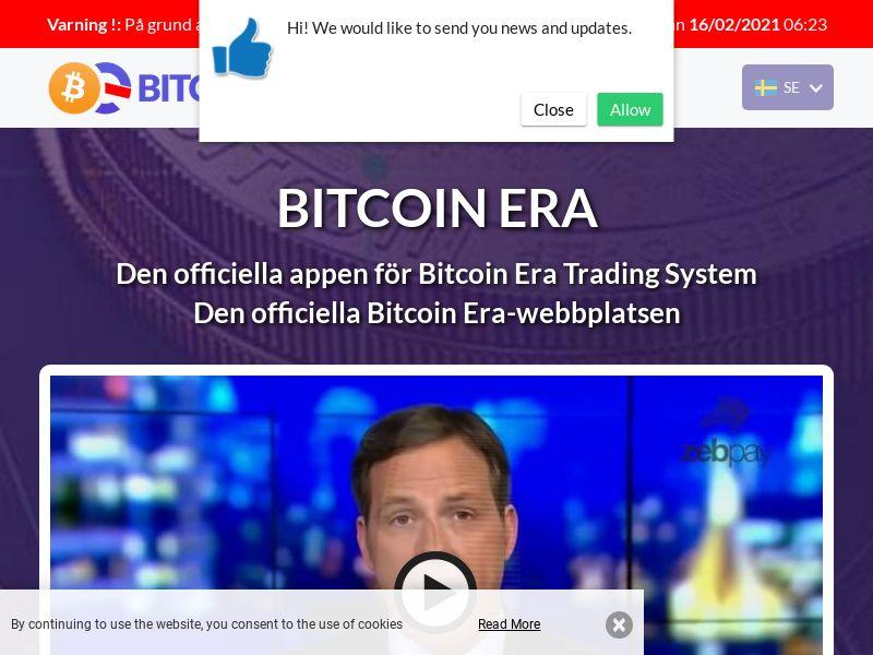 Bitcoin Era New Swedish 917 - Smart Link