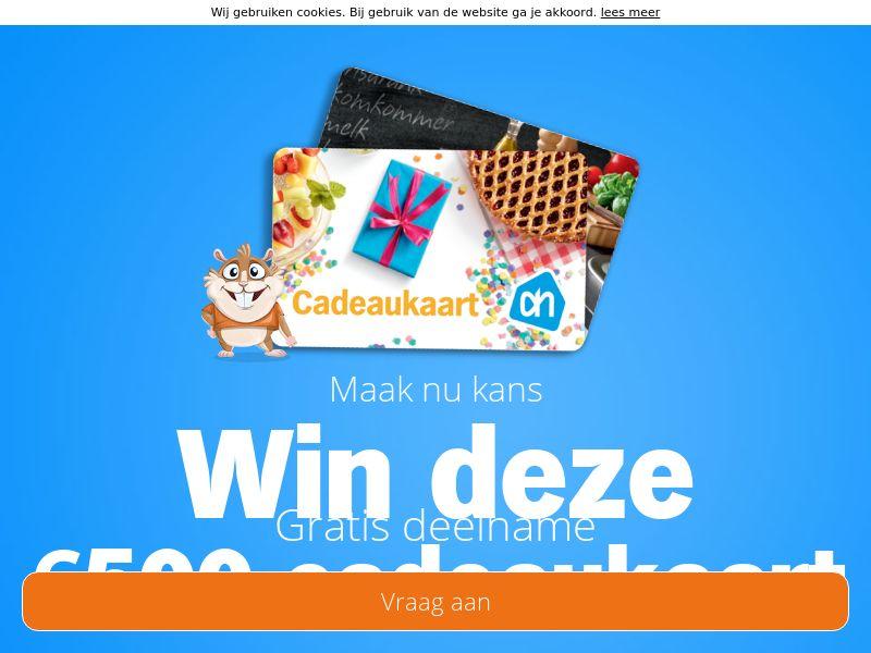 Win deze €500 cadeaukaart - NL