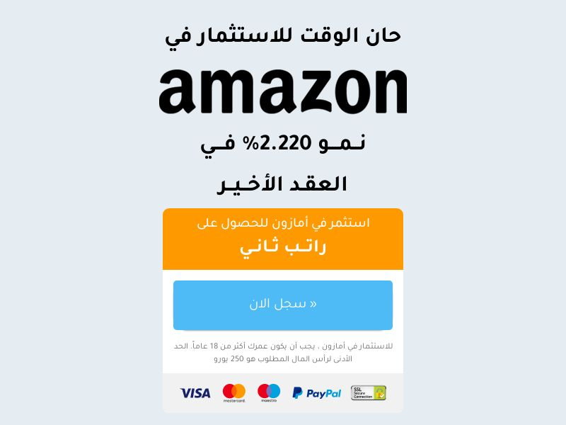 Amazon - 5 Countries
