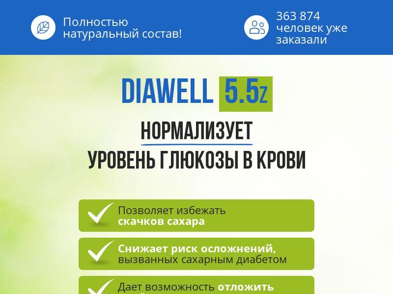 Diawell - COD - [KZ]