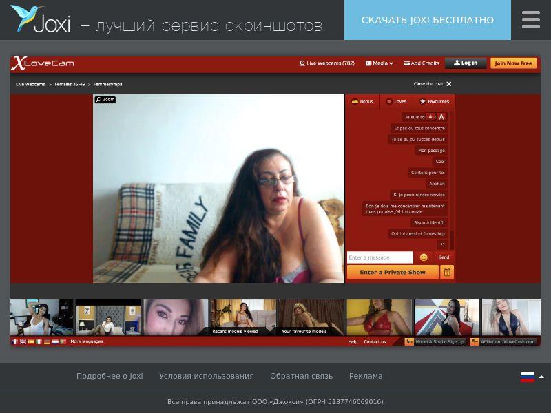 WEB/MOB Xlovecam DOI /Multigeo