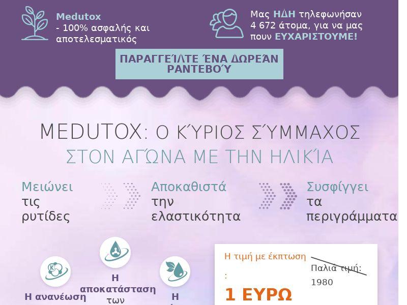 Medutox EU - COD - [GR]