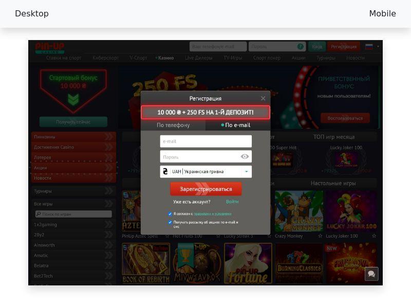 PinUP - [CPA] - [Casino] - [UA] - [Женский трафик] - [Exclusive]
