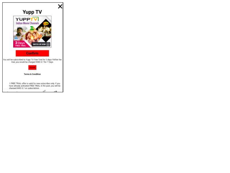 Live Yupp TV Wataniya