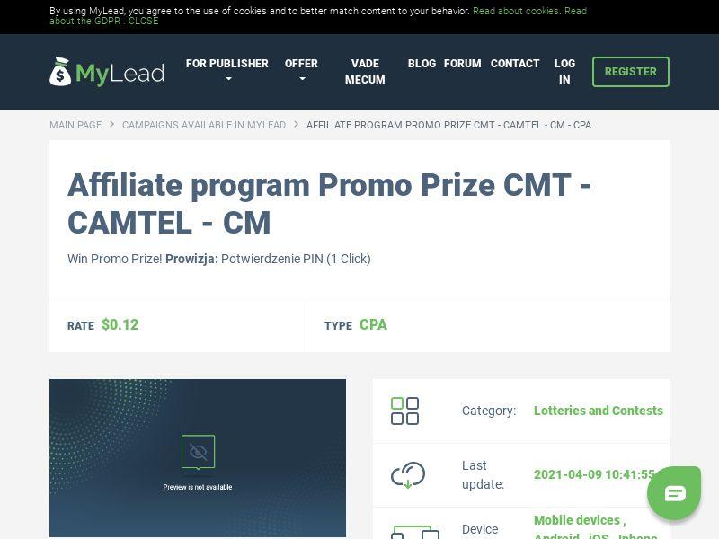 Promo Prize CMT - CAMTEL - CM (CM), [CPA]
