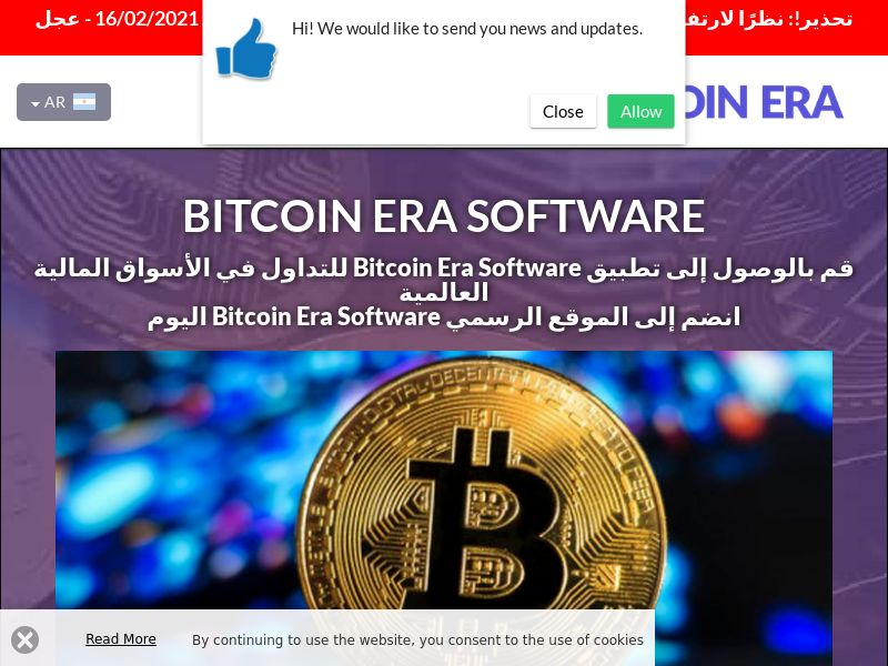 The Bitcoin Era Arabic 2388