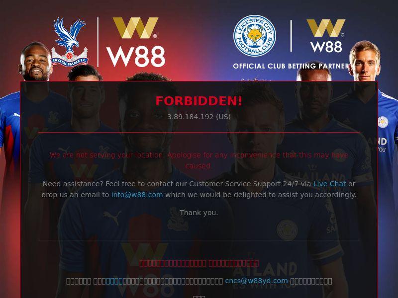 W88cric.com Casino CPA - India