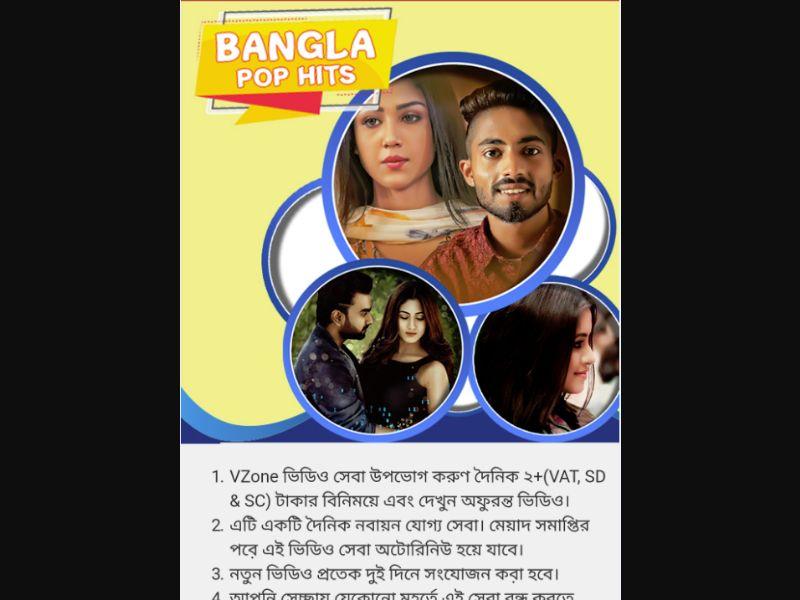 Bangla Pop Hits (BD)