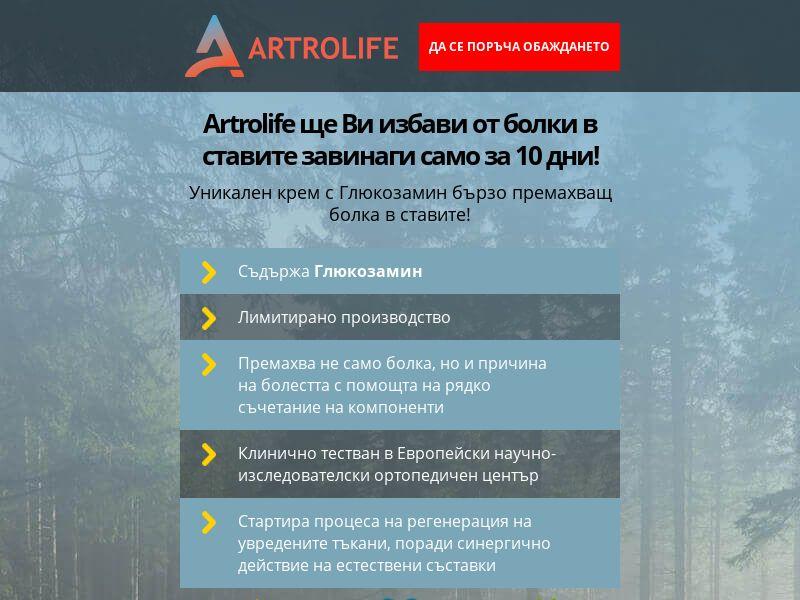 Artrilife BG