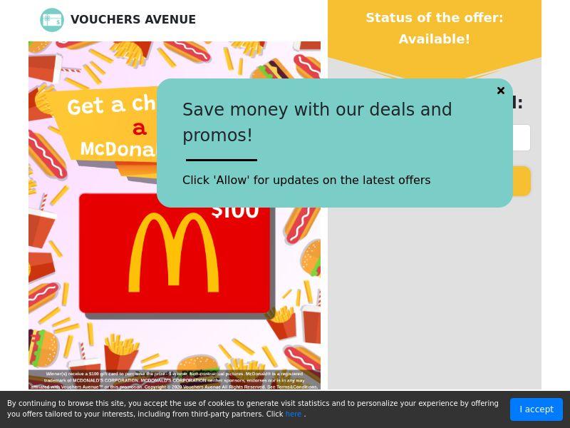 US - Vouchers Avenue - McDonald GiftCard